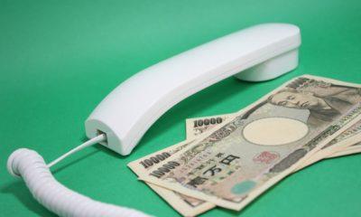 cambio dollaro yen